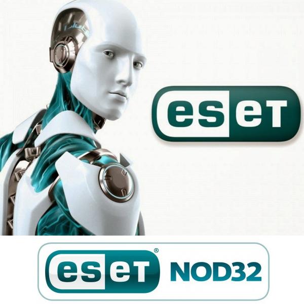 Eset NOD 32 онлайн скенер